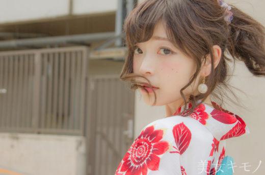 美女キモノvol.03 大坪迪子 赤のひまわり powerd by hataori